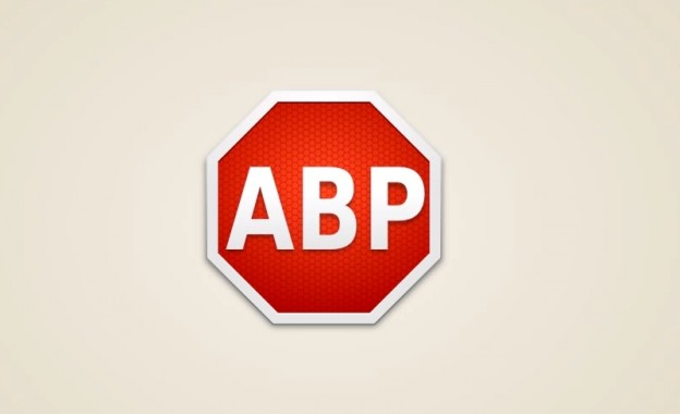 Adblock Plusのアイコン