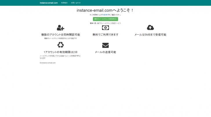 instance-email.com