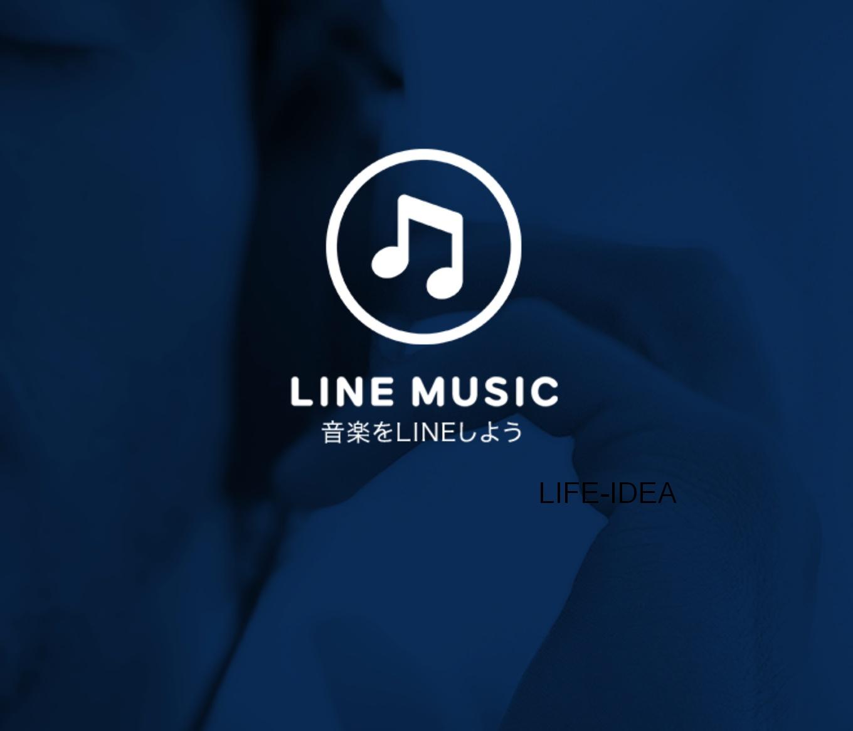 LINEBGMの画像